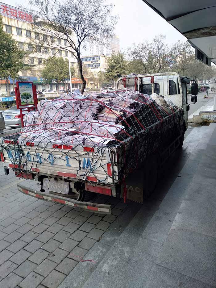 河南公司长途搬家哪家便宜 南阳市达成搬家服务供应