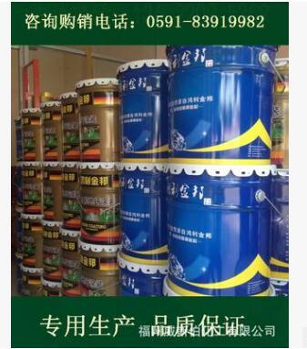 福建内外墙乳胶漆生产商,内外墙乳胶漆
