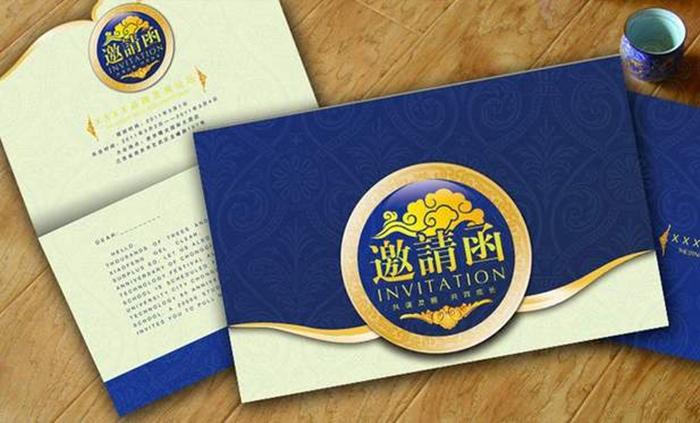 山东塑料包装袋印刷厂商「青岛汇益包装供应」