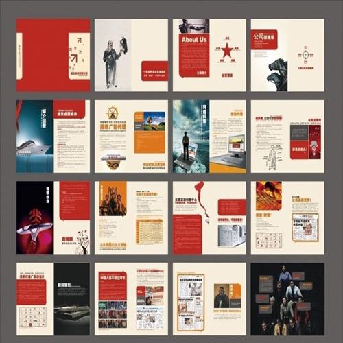青岛画册印刷厂家,印刷