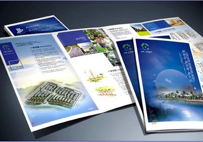 青岛塑料彩印包装价格「青岛汇益包装供应」
