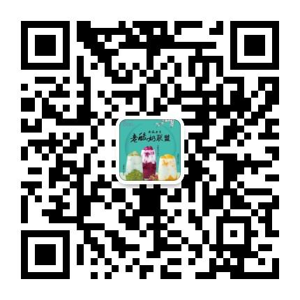 苏州品道餐饮管理有限公司