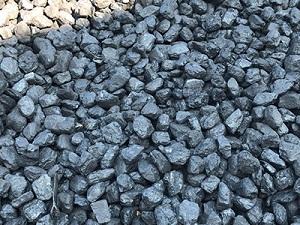 朝阳区 煤炭价格 长春市焱强商贸供应