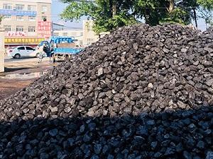 吉林 煤炭批发零售 长春市焱强商贸供应