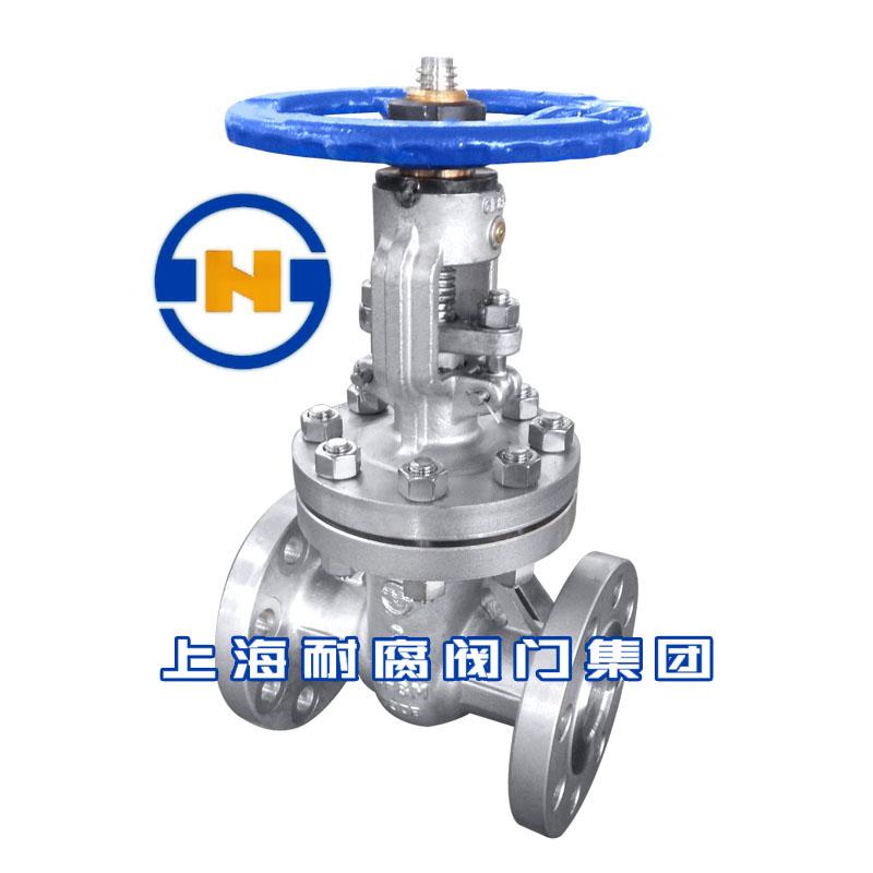 上海优质不锈钢闸阀销售厂家,不锈钢闸阀