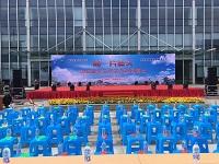 上海翟悦文化传播有限公司