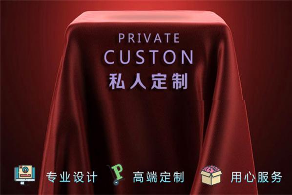昭通广告材料KT板设计制作安装 值得信赖 昆明神应广告服务