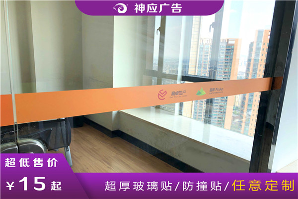 迪庆广告材料有机玻璃板厂家直销 口碑推荐 昆明神应广告服务