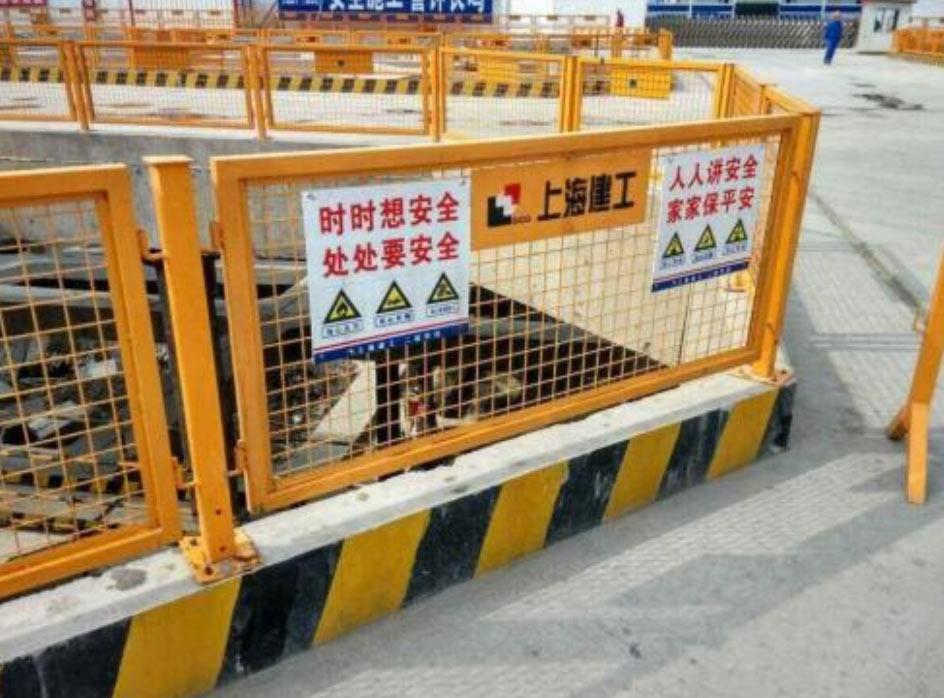 瓯海区官方施工防护栏推荐厂家,施工防护栏