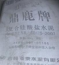 吉林厂家水泥批发价钱 长春市焱强商贸供应