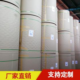 福建省LED包装纸管厂家报价「厦门韦鑫纸品供应」
