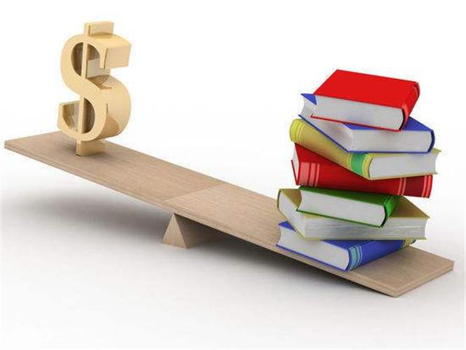 常熟快速代理记账费用「江苏道之然财务管理供应」
