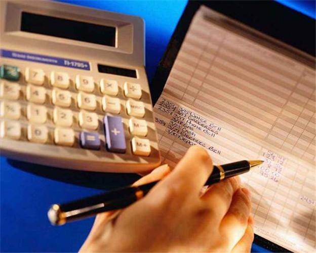 代理记账代理公司,代理记账