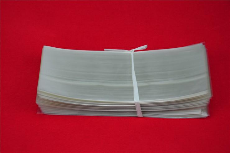 北京销售PE热收缩膜多少钱 诚信为本「杭州超宏塑料包装供应」