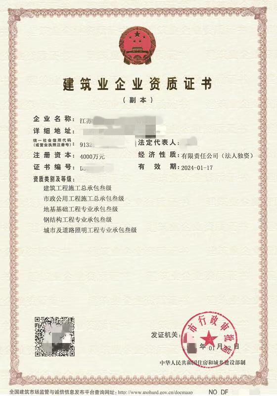 安全生产许可证代办安全生产许可证代办扬州一站式安全生产许可证代办省钱省心一条龙代办,安全生产许可证代办