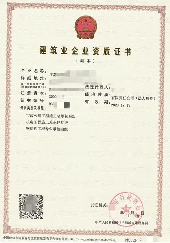安全生产许可证代办无锡一站式安全生产许可证代办优质服务商家,安全生产许可证代办