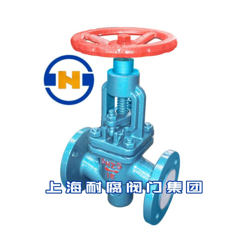 上海衬氟衬氟截止阀产品介绍,衬氟截止阀