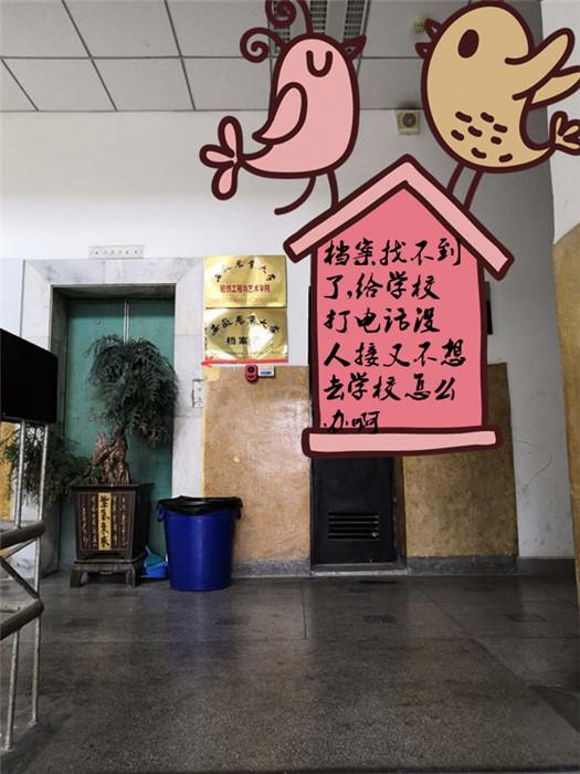 湖南财政经济学院档案查询,档案查询