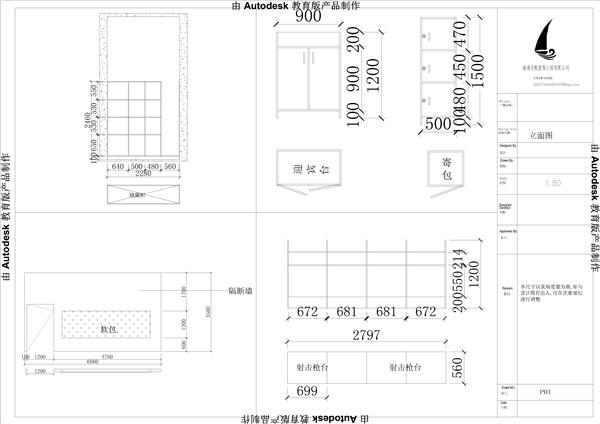 如皋日式风格室内设计,室内设计