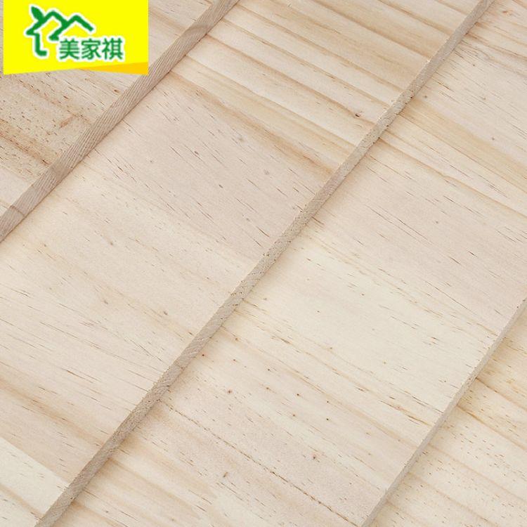 山东新西兰辐射松指接板 欢迎来电 临沂市兰山区百信木业板材供应