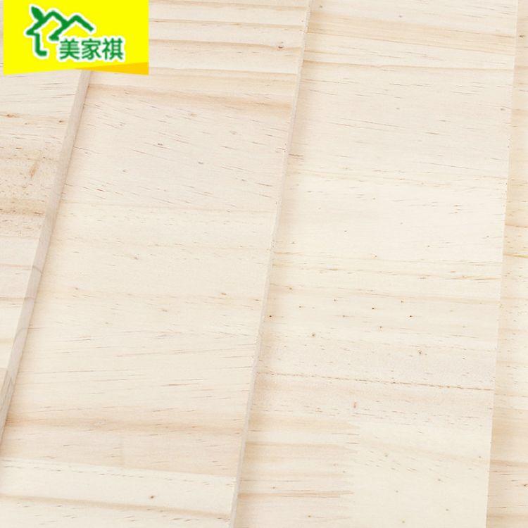 山东优质实木指接板 临沂市兰山区百信木业板材供应