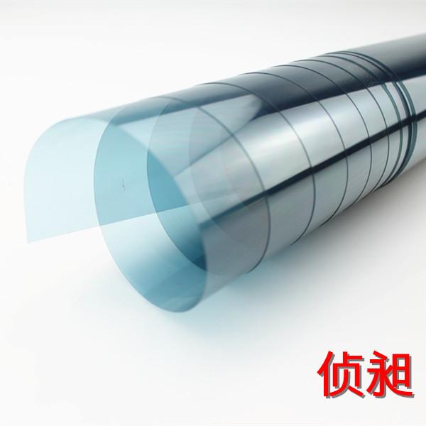 青浦区专用隔热膜销售电话,隔热膜