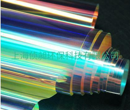 虹口区装饰膜-炫彩膜供应,装饰膜-炫彩膜