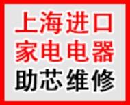 上海助芯实业有限公司