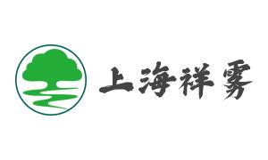 上海祥雾环保设备工程有限公司