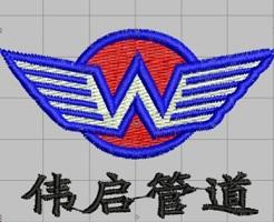上海伟启管道设备安装工程有限公司