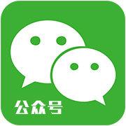 潍坊专业微信公众号多少钱「泰安铭锦软件供应」