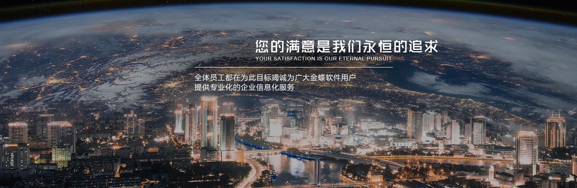 上海奔逐信息科技有限公司