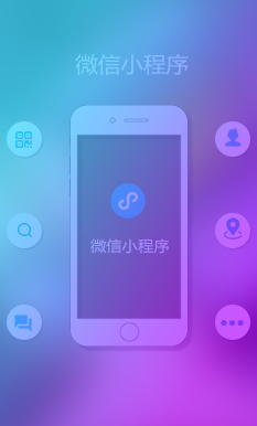 滨州专业微信公众号价格,微信公众号