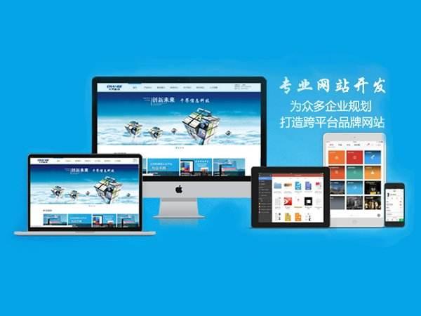 山东AndroidAPP开发哪家快「泰安铭锦软件供应」