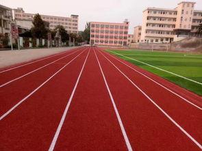 淮安学校塑胶跑道运动场,塑胶跑道