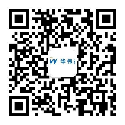 东莞市华伟盈木工机械有限公司