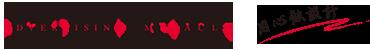南京logo定制多少钱,logo定制