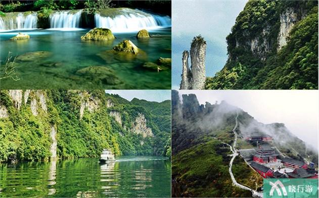 蚂蜂窝旅游攻略 贵州旅管家旅行社供应