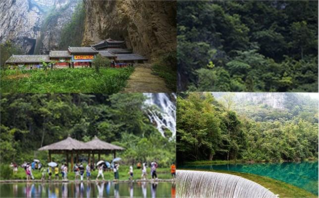 贵州景区旅游攻略 贵州旅管家旅行社供应