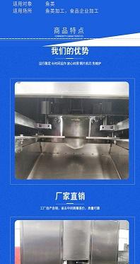 云南优质去鱼头机畅销全国 服务为先 安徽三艾斯机械科技供应