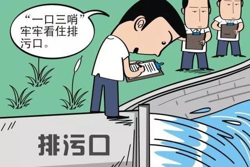 无锡企业排污许可证申报「江苏逐鹿环保科技供应」