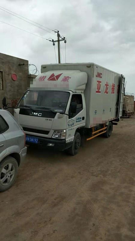 新疆正规家政服务需要多少钱 客户至上 阿克苏市亚龙搬家供应