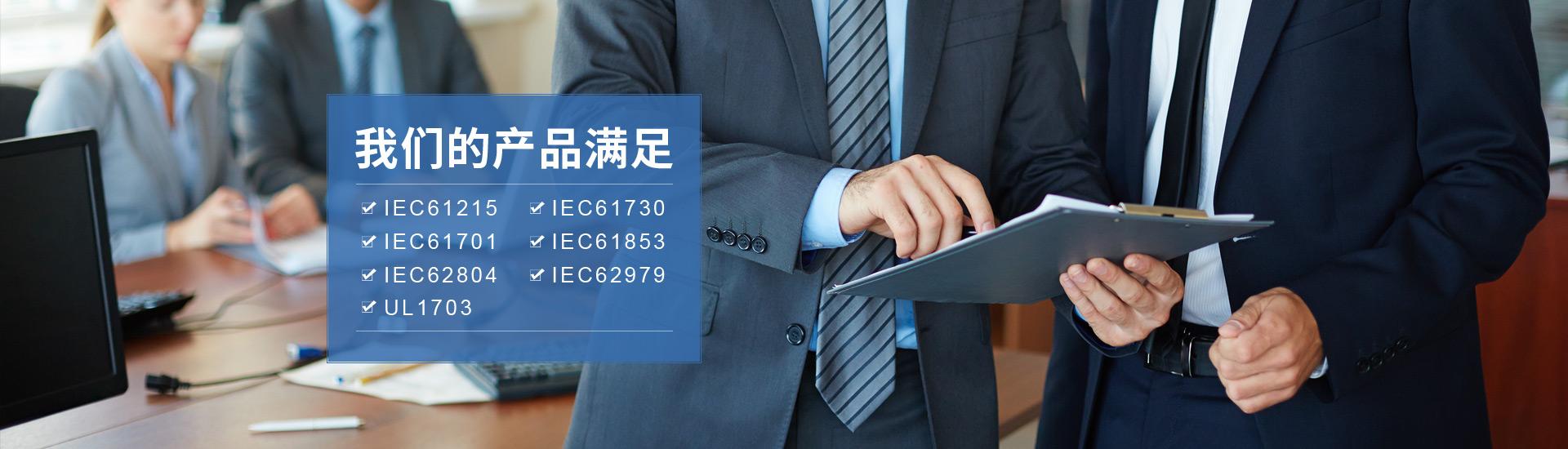 上海质卫环保科技有限公司