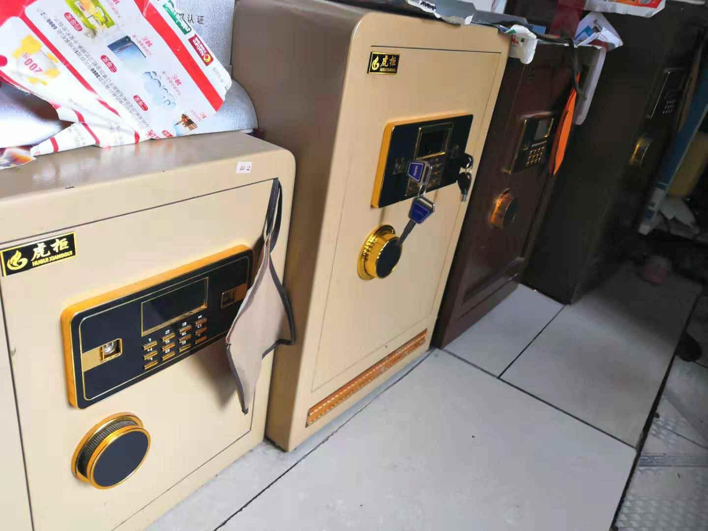 大田庄保险箱开锁电话,保险箱开锁