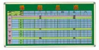 枣庄智能教学设备便宜,教学设备