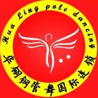 苏州华翎舞蹈艺术培训有限公司