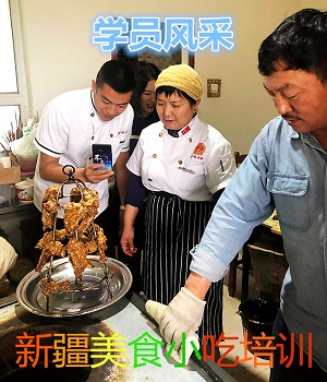 乌市专业烧烤培训班项目 客户至上 伊清坊供应