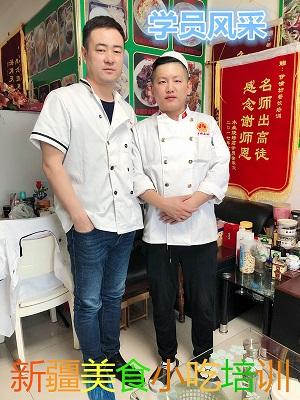 新疆地區酥皮烤包子培訓班哪家好 創新服務 烏魯木齊伊清坊餐飲管理供應