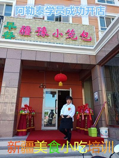 新疆地区正规凉皮培训班项目 信息推荐 乌鲁木齐伊清坊餐饮管理供应