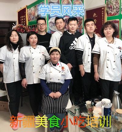 新疆烏魯木齊正規大盤雞培訓 創新服務 伊清坊供應